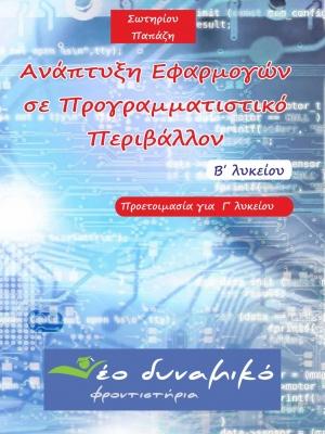 1093FEA744-DC13-B3EA-CA19-780483211407.jpg